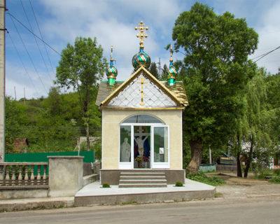Часовня Сергия Радонежского в Межгорье
