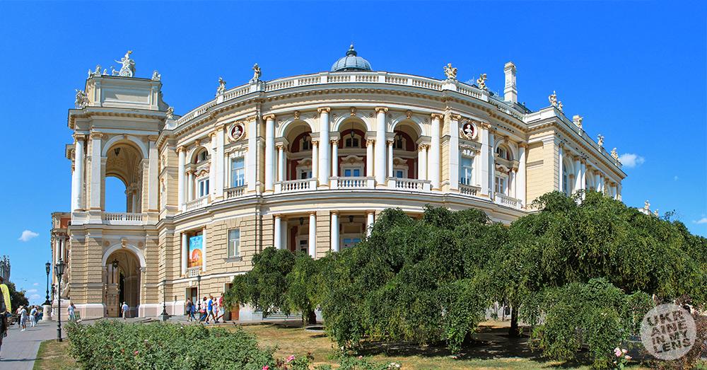 Фотографии Одессы (фото города Одесса)