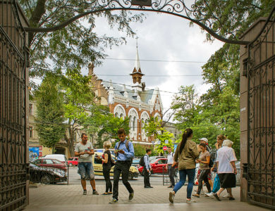 Вход в Городской сад с Преображенской улицы