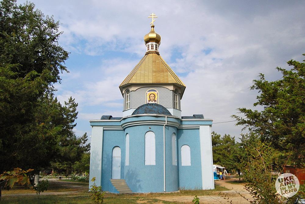 Церковь Николая Чудотворца в пгт Приморский