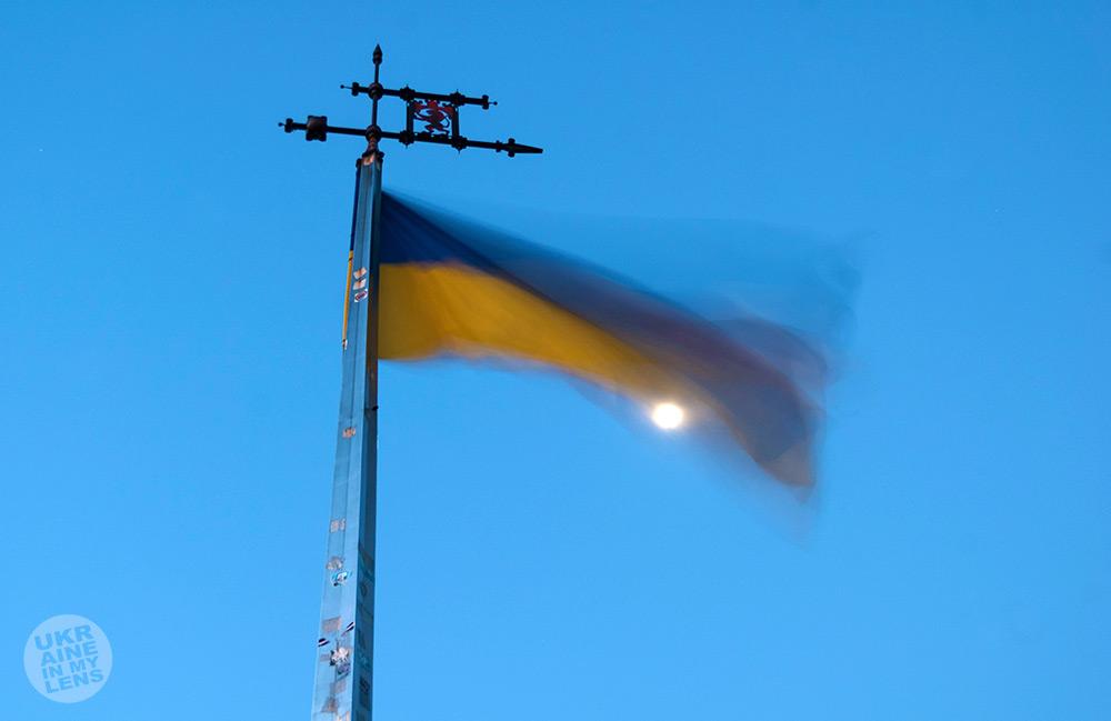 Украинские национальные цвета