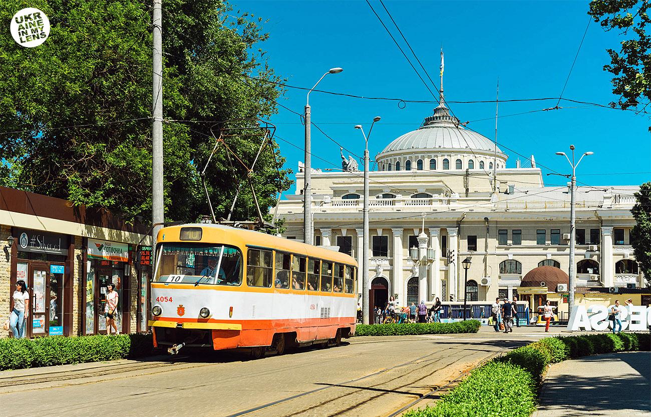 Фото Одессы 2018. Одесский вокзал