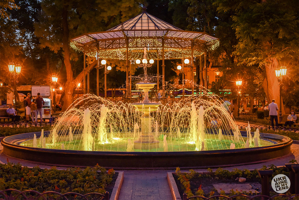 Городской сад в Одессе. вечерние фото