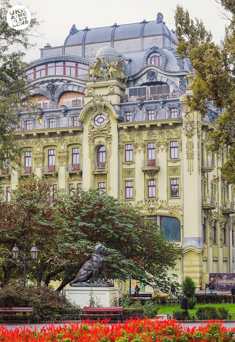 Фотографии городского сада в Одессе